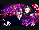第7位:【GUMI】キミテーションキャンディー 【オリジナル】放送部長 thumbnail