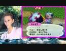 KMRの森e+ その7「釣らせ屋さんの動画も楽しく観ています」