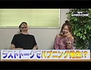 NEW GENERATION 第23話 (3/4)