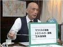 国防・防人チャンネル-今週のダイジェスト・平成29年9月23日号