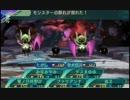 闇と光の世界樹の迷宮5 実況プレイ Part114