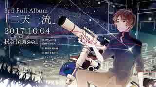 【10月4日発売!】伊東歌詞太郎の僕だけのクロスフェード動画 その2
