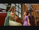うんこちゃん『ドラゴンクエストXI(ネタバレあり)』part81【2017/08/16】