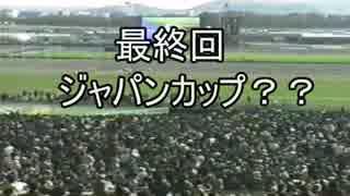 【実況】自称極道がミニ四駆でシノギ終【レーサーミニ四駆】