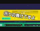 【ガルナ/オワタP】改造マリオをつくろう!【stage:117】