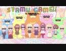 syamu_GAME!! 4話『残念ながら私はニブチンではございません。』
