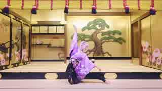 【みうめ】镇魔曲キャラクターソング《龍女》「夜桜の舞」踊ってみた