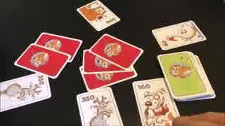 フクハナのボードゲーム紹介 No.184『クーハンデル』
