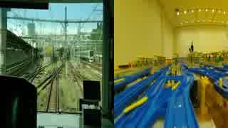 プラレールで山手線全駅再現してみた「比較動画~上野東京ライン編~」