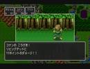 part5 PS4版 ドラゴンクエストⅡ 初見プレイ