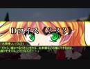 【DX3rd】さとパルの青春を謳歌するダブルクロス part10-A