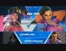 EGX2017 スト5 PoolB2 LosersFinal GO1 vs GinoDacampo
