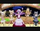 【MMD】No Life Queen - レミリア・スカーレット×どうぶつビスケッツ+スナネコ