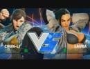 EGX2017 スト5 PoolC2 WinnersFinal MOV vs Will2pac