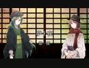 【VOICEROID劇場】夢十夜-第一夜-
