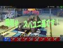 【WoT Blitz】目指せ、スパユニ道です! Part.35 JagdpantherII【ゆっくり実況】