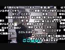 第67位:【凍結記念】ゆゆうた弾き語りパレード
