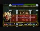 ラングリッサーⅠ ゆっくり実況プレイ Part14