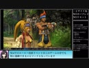 PC版FFX-2RTA_2時間46分39秒_Part2/?