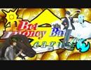 【ポケモンSM】ワルビアルと挑むBBL【VSコ