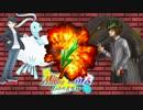 [ポケモンSM]メガチルタリスと歩みたかったBet money Battle League[vsみんぜみ氏]