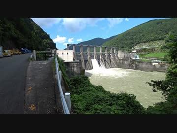 秋葉ダム(静岡県浜松市天竜区)...