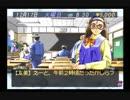 【第1章】セガサターン版同級生2実況その3