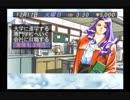 【第1章】セガサターン版同級生2実況その4