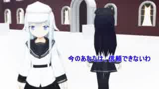 【艦これ】 暁型四姉妹の日常 R 4話 【MMD紙芝居】