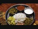 【南印度混ぜ飯】ミールス作ってみた【相当インチキ】