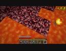 【Minecraft】好き放題クラフト Part10【ゆっくり実況】