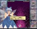 妖精大戦争EXを元気に実況プレイ