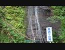 【車載動画】青森県道306号線 part1