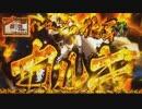 """【パチンコ】 CR3×3EYES (サザンアイズ) 大帰滅への道  """"新章"""" ⑪只眼"""