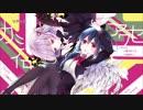 第43位:カミイロアワセ 【浅見ゆいx藍月なくる】Cover thumbnail