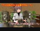 【艦これ】すずめ提督の0から始める艦これ日誌95【MMD紙芝居】
