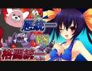 【ポケモンSM】 守護女神ノワールが第七世代環境を斬るッ! 悪統一 part9