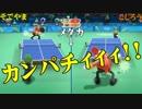 【実況】男達の真剣勝負!マリオ&ソニック リオオリンピック【Final】