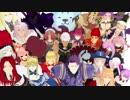 【Fate/MMD】 配布星4鯖でライアーダンス thumbnail