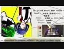 【UTAU×jubeat】UTAMANI MEDLEY Pt.2 -Welcome to jubeat-【音ゲーメドレーカバー】