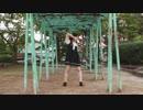 ZIGG‐ZAGG【踊ってみた】