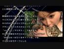 中川翔子 愛猫「マミタス」が急死 ファンも悲しみの涙