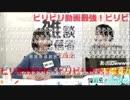 2017/09/23 「雑談配信者」公式生放送 ①