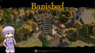 [Banished] 村を発展させるには? Part1 [