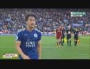 【岡崎慎司!スーパーゴール!!】L・シティ vs. リヴァプール【ゴール編】