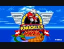 Sonic Mania Mod - Knuckles Mania  Knuckles (PREVIEW)