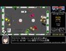 【90円】Rage Parking Simulator 2017 RTA 8:37.63