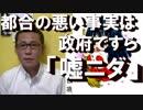 安倍総理&トランプ大統領、邪魔なムンを追い出した後に90分も会談www