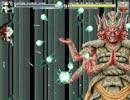 Custom AC Ninja Spirit Boss 1 正式發佈 official release