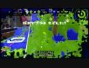 第92位:【Splatoon2】スクイックリンキルまとめ その3 thumbnail